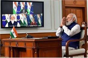 pm modi to address india ideas summit today