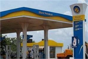 vrs scheme brought for bpcl employees before privatization