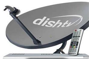 dish tv lost 1456 crore rupees due to craze among people
