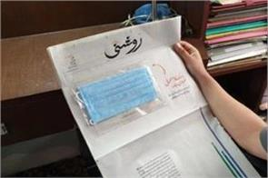freely distributed masks with kashmiri urdu newspapers