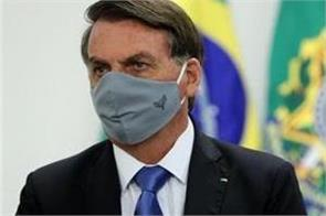 brazil s bolsonaro tested for covid 19 feels well