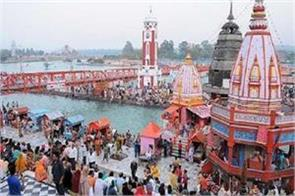 devotees will not be able to bathe in haridwar on somavati amavasya