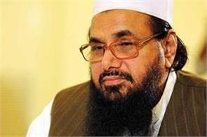 pak court jails spokesperson of jud for 32 years