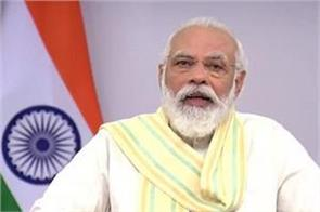 during corona period pm modi gave 3 mantras to the youth
