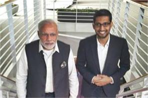 pm modi holds a virtual meeting with google ceo pichai
