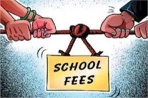 school fees case high court adjourns hearing till july 17