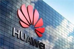 us welcomes uk decision to keep huawei out of 5g network