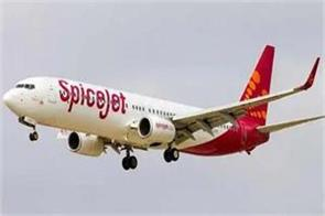 spicejet will start flights on indo uk route