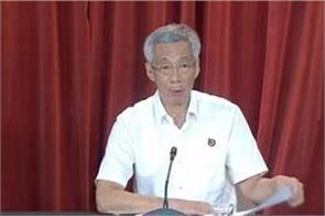 singapore pm announces new cabinet swearing in on july 27
