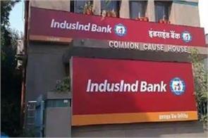 indusind bank scars profits net profit down 68 percent