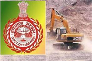 mining scam of hundreds of crores in haryana government