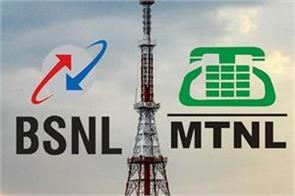 another shock to china bsnl and mtnl cancel their 4g tender