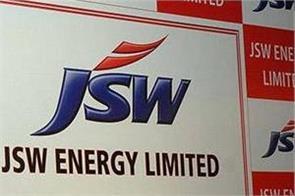 jsw energy s june quarter net profit down 12 7 at rs 213 crore