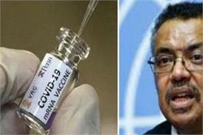141 corona vaccines being developed worldwide who