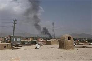 afghanistan government airstrike kills at least 14 witnesses