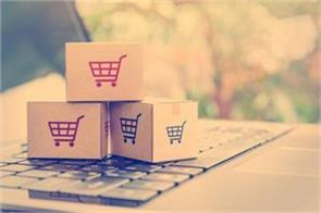 e commerce companies have to tell which country the imported