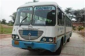 businesses upset due to non arrival of buses in haryana punjab loss of business