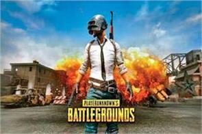disappointed after losing in pubg teen commits suicide