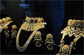 demand for gold jewelery vendors to extend mandatory hallmarking