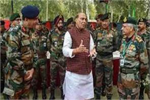 defence minister can visit jammu kashmir