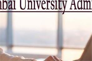 university of mumbai admission 2020 schedule released