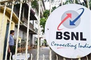 outstanding on bsnl now less than rs 100 crore