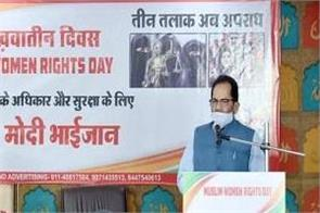 naqvi says august 1 a day to free muslim women from corruption
