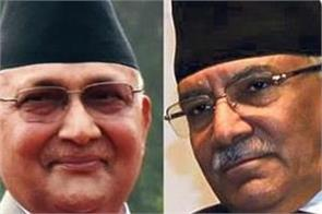 nepal pm oli adamant in splitting ruling communist party prachanda