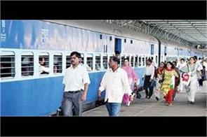 now railway passengers will get confirm tickets