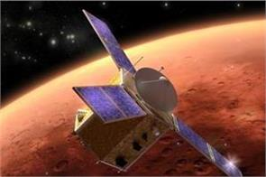 uae s hope mars mission postponed due to weather