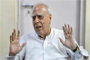 sibal said to the judge  nowadays i am used to pain