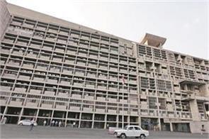 ban on admission of general public in punjab civil secretariat 1  2