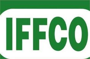 iffco records record net profit of rs 1 005 crore in 2019 20