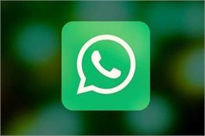 whatsapp india launches its brand campaign  it s between
