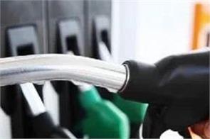 kerala jail petrol pump