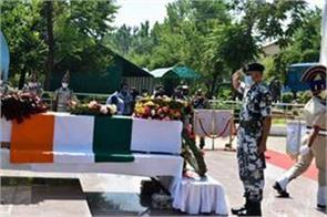 tribute paid to crpf jawan martyr in kashmir
