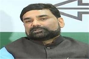 statement of jdu spokesman rajeev ranjan