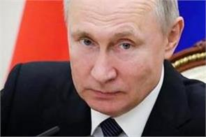 russian vote on extending putin s rule until 2036 nears end