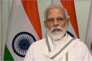 pm modi to attend india eu summit on july 15