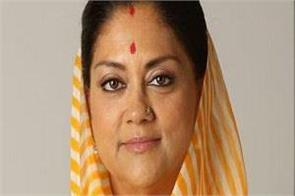 vasundhara-raje-breaks-silence-over-the-rajasthan-political-crisis