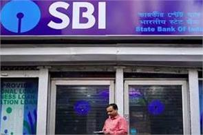 sbi presents 54 lakh pensioners launched pension services website