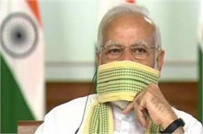 pm modi special message to tired people wearing masks