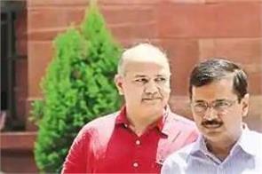 delhi hc rebuked kejriwal government