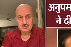 after covid19 treatment anupam kher mother dulari declared healthy