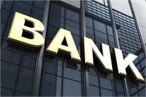 iba working on facilitating banking in terms of lending ceo