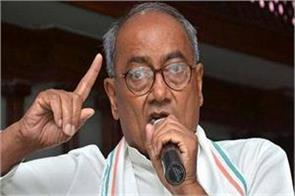 digvijay singh said about pilot do not go on scindia s map steps