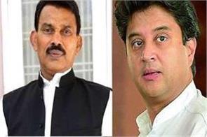 minister-tulsi-silavat-slipped-jyotiraditya-scindia-told-chief-minister