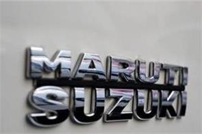 maruti sold 57 428 vehicles in the corona era hyundai sales also increased