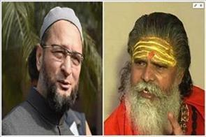 owaisi should chant ram s name so that all his past sins will be cut giri