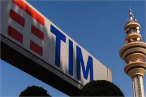 telecom italia showed out route to chinese company huawei